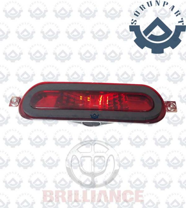 Brilliance H330 Rear Fog light