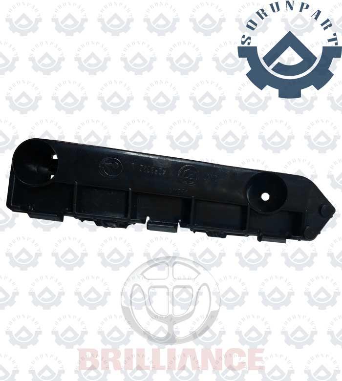 brilliance H230 front side bumper bracket