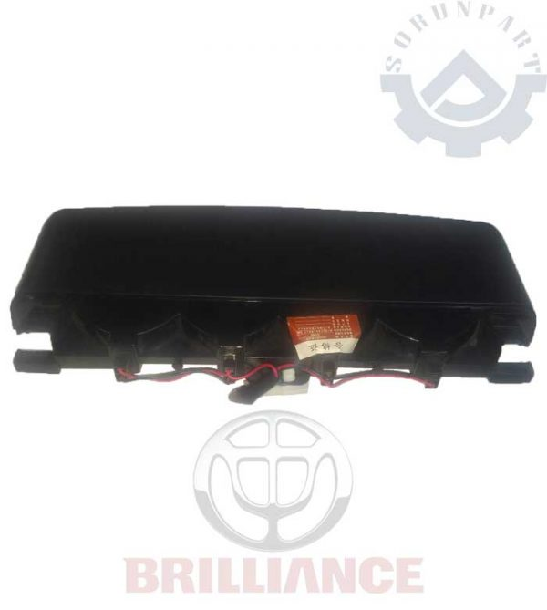brilliance center brake light
