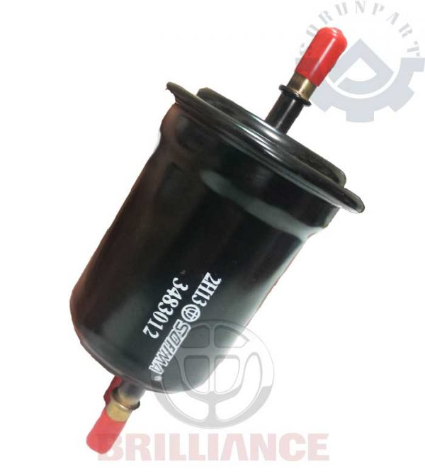 brilliance fuel filter H220
