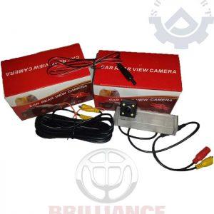 brilliance rear view camera H230