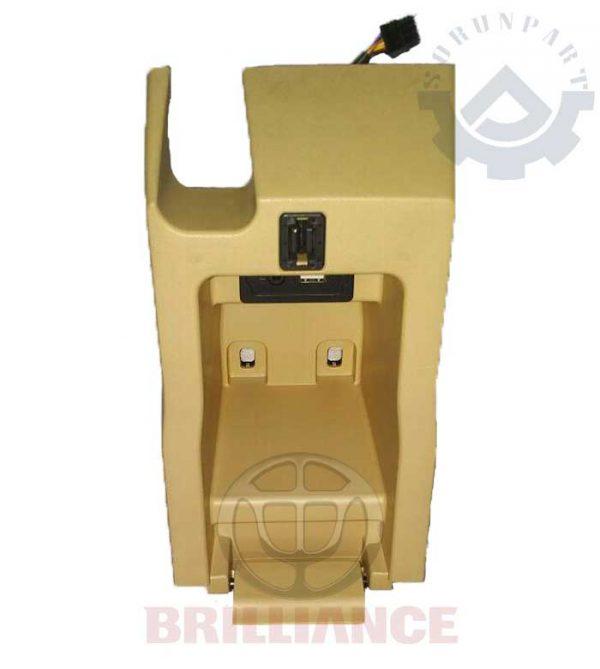 center armrest console