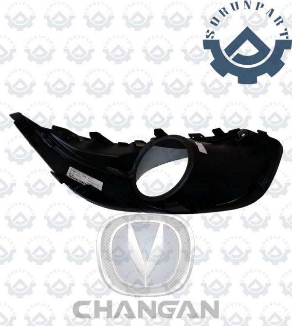 changan CS 35 fog lamp cover with trim