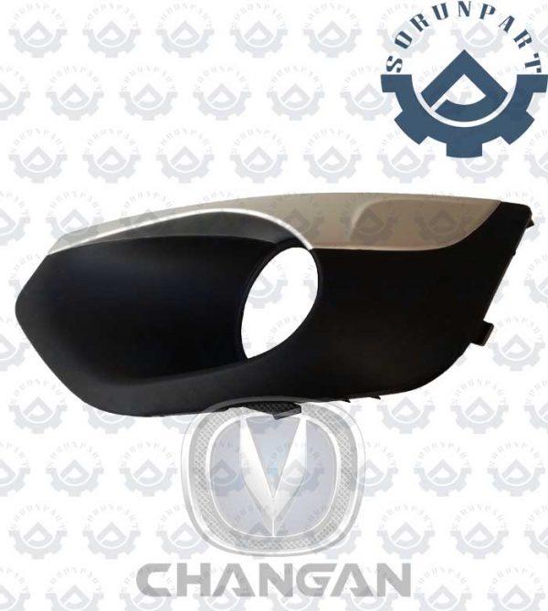 changan CS35 fog lamp cover with trim