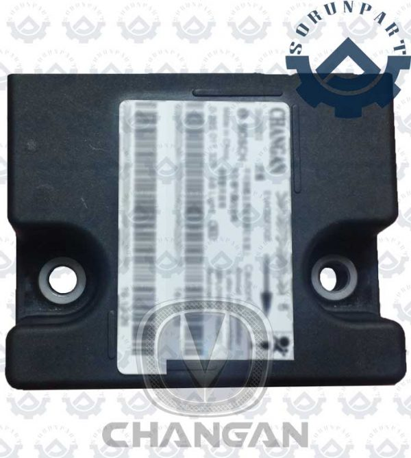 changan CS35 unit airbag