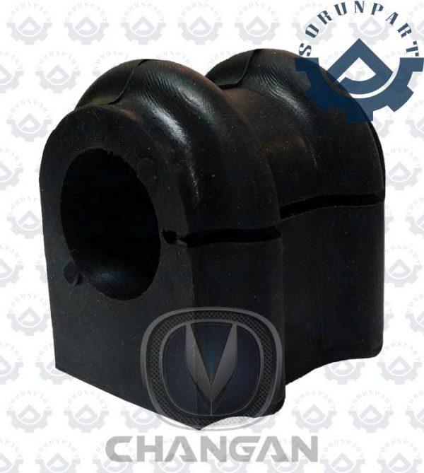 changan cs35 front anti sway bar bolster