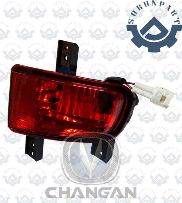 changan cs35 rear fog lamp assembly