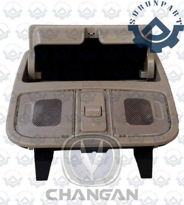 changan cs35 sunroof switch