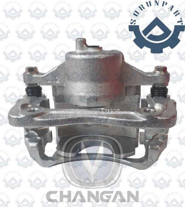 Changan CS 35 Front Brake Caliper
