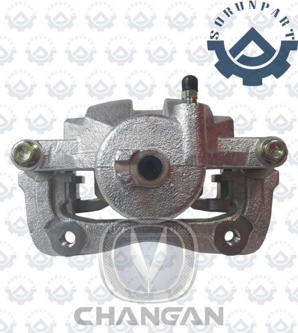 Changan CS35 Front Brake Caliper